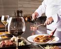 【接待・特別なお祝いに!!】【紅花】オマール海老、特選魚介、「神戸牛」ロース肉ステーキのスペシャルコース