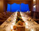 【ランチ&ディナー】<個室利用・グラスシャンパン付>個室プラン¥15,000
