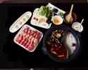 【2時間飲み放題付】スタンダードコース◆名物火鍋・お肉2種・竹筒鶏つみれ・刀削麺◎全7品