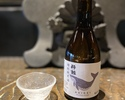 【テイクアウト】特別純米酒 酔鯨 300ml