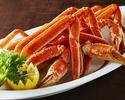 WEB限定・蟹やローストビーフも!乾杯ドリンク付き プレジールコース【平日ディナー】10,000円