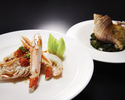 Weekday  Tao Fa Lunch Course with Glass Champagne Henriot