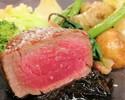 《 Dinner シャロレー処女牛 10,000円 》