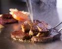 【満足度No1!11時~17時限定! フォアグラdeランチ】【鈴蘭】メインが2種・ヒレ肉などから選べるステーキや魚介・フォアグラの絶品鉄板料理を味わう全8皿(3/31日まで)