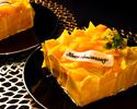 【レストラン提供用】アニバーサリーケーキ/Soleil~ソレイユ~(4号)