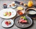 <大人のRICH LUNCH COURSE>Lunch C 和牛ステーキコース