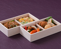 Chinese Box (Take - Away Box) *With Japanese tea