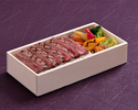 Steak Box  (Take - Away Box)*With Japanese tea