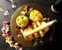 【3時間飲み放題付き】FruitsDish&特製デザート記念日プラン♪≪炎≫肉コンボのファフィータやオリジナルタコスプレート含むAnniversary course全7品