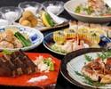 名物の「かつをの藁焼き塩たたき」や「炙り鯖棒寿司」など全11品 土佐漫遊コース