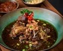 Rawon Buntut / Portion