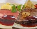 [Dinner] American beef 180g (roast beef or steak)