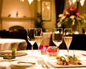 ダイナースクラブフランスレストランウィーク2020【ランチ】パフュームコース6,050円(税サ込)→5,000円(税サ込)
