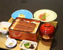 【土日祝:昼食】 [国産鰻使用]鰻重膳