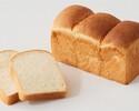 牛乳屋さんのおいしい食パン ※17時の受け取り