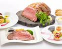 ≪土日祝限定≫ローストビーフ食べ放題セット