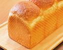 「山型の食パン」 ※12時以降の受取り(5%OFF)