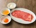 【ランチ】肉寿司とサーロインのお勧めセット
