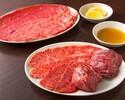 【ランチ】贅沢生肉とサーロイン、タンの食べ比べセット
