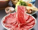 【和牛しゃぶしゃぶディナー】1ドリンク お造り又は天ぷら付き!牛しゃぶコース「松」