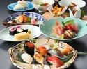 寿し懐石「雪」(ディナー)加賀懐石と江戸前寿司を合せて堪能+1ドリンク付き!