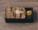 【デリバリー】①極みのタンと焼肉弁当