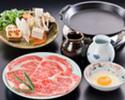 SUKIYAKI - HOSHI course(with Top Quality Beef)