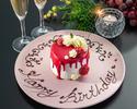 【安心個別盛りコース】日頃伝えられないメッセージをフラワーケーキに!グラナリー記念日コース