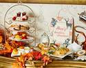 ◇Special Afternoontea - Alice's Halloween Party -(平日)