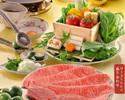 【極上牛フェア 期間限定】夏のすだちすき焼※うどん付 ¥14300