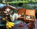 【自家製バナナスムージー付き カフェおかわり自由】ピクニックstyleで優雅なランチタイム