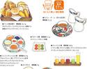 """【低糖質40g以下】世界一の朝食のイメージはそのままに""""ロカボ朝食"""""""