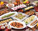 〈第2部〉【秋のディナーバイキング】佐世保名物レモンステーキ&旬の食材食べ放題