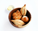 ASSORTED BREAD BASKET (4 pieces)