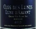 【タクシーデリバリー】 白ワイン Clos des Lunes Cuvée Lune d'Argent 2014