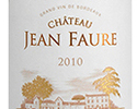 【タクシーデリバリー】 赤ワイン Château Jean Faure 2010