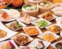 食欲の秋 週末オーダー式バイキングお子様【金土日祝・ディナー・ダイニング限定】