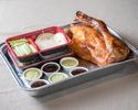 Peking Duck (whole)