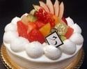 フルーツデコレーションケーキ18cm