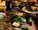 【Dinner】TIPSY MOON(TAPASコース)