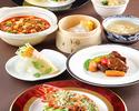 【9月~11月】1ドリンク付き!お好みで選べる人気の京美選菜コース