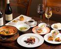 【飲み放題付きシェフコース】記念日や接待、大切な人とのお食事に!スペシャルなオリジナルポルトガル料理のコース!2H飲み放題3H席滞在