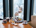 "【WEB10%OFF/-Nov 30】""Monochrome Leopard"" Afternoon Tea"
