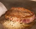 【選べる2ドリンク付き】ライブキッチンで焼き上げるステーキランチ