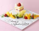【記念日プラン】嬉しい特典付き!伝統のローストビーフ&チーズタッカルビ、パティシエ自慢のスイーツ等もお好きなだけ