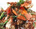 Fried Garlic Bassil Crab  Medium