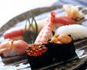 【ディナー いちょう(10%オフ)】オンライン特典としてシャンパンや日本酒も選べるウェルカムドリンク付き 寿司会席ディナー