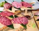 【肉テイクアウト】極上牛セット
