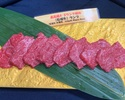 【肉テイクアウト】A5ランク 石垣牛 ランプ 80g