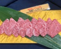 【肉デリバリー】A5ランク 石垣牛 リブロース 80g